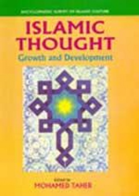 Islamic Thought: Growth and Development