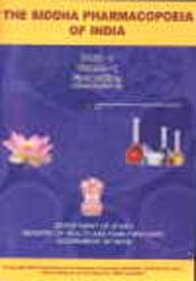 Siddha Pharmacopoeia of India: Volume 1: Part I. (CD only)