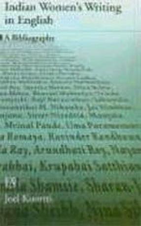 Indian Women's Writing in English: A Bibliography