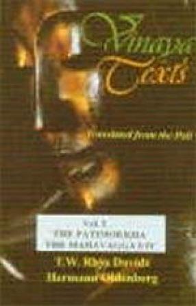 Vinaya Texts (In 2 Volumes)
