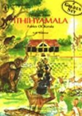 Stories from Ithihyamala : Fables of Kerala