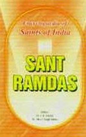 Sant Ramdas: Saints of India