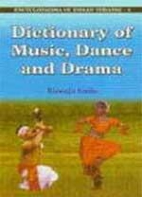 Dictionary of Music, Dance and Drama