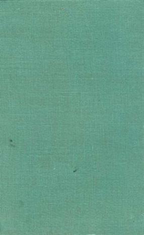 Linga Purana (In 2 Volumes)