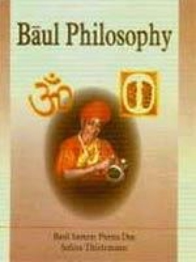Baul Philosophy