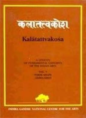Kalatattvakosa: A Lexicon of Fundamental Concepts of the Indian Arts (Volume V)