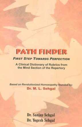 Path Finder: First Step Towards Perfection