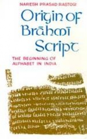 Origin of Brahmi Script