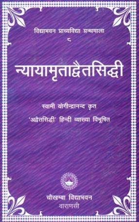 Advaitasiddhi of Madhusudan Sarasvati (In 2 Volumes)