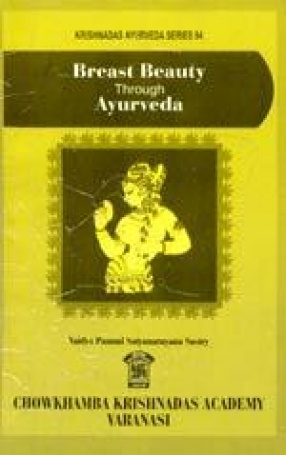 Breast Beauty Through Ayurveda