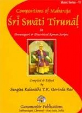 Compositions of Maharaja Swati Tirunal in Devanagari and Diacritical Roman Scripts with SRGM Notations and Meaning in English
