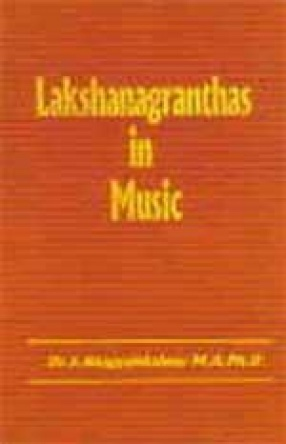 Lakshanagranthas in Music