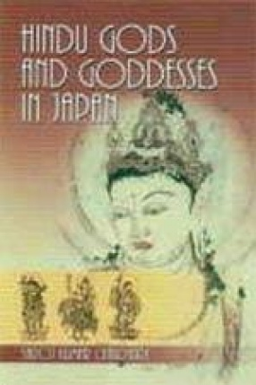 Hindu Gods and Goddesses in Japan