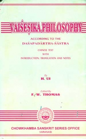 Vaisesika Philosophy