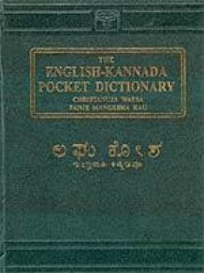 The English-Kannada Pocket Dictionary
