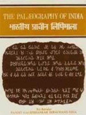 Bharatiya Prachin Lipimala