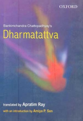 Dharmatattva (1888)