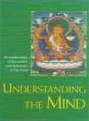 Understanding the Mind: Lorig an Explanation of the Nature and Functions of the Mind
