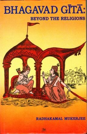 Bhagavad Gita: Beyond the Religions