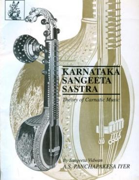 Karnataka Sangeeta Sastra: Theory of Carnatic Music