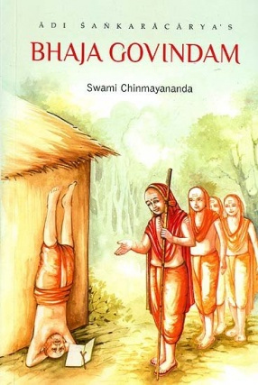 Aadi Sankaracharya's Bhaja Govindam: Sanskrit Text, Roman Transliteration, English Translation, Word-to-Word Meaning and Detailed Commentary