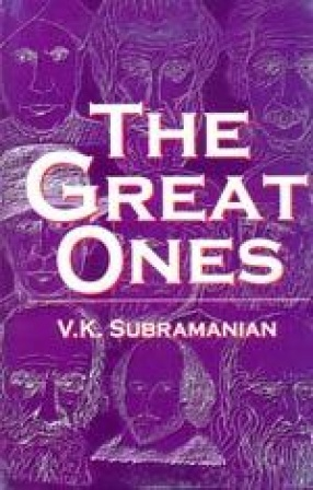 The Great Ones (Volume One)