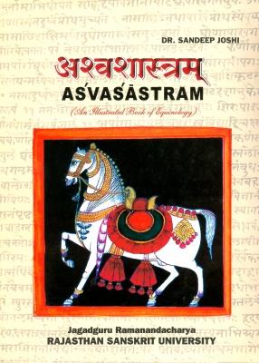 Asvasastram: (An Illustrated Book of Equinology)