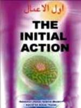 The Initial Action
