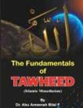Fundamentals of Tawheed