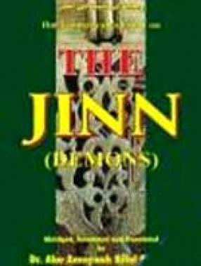 The Jian: Demons