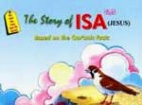 Quranic Stories: Story of Isa (Jesus)