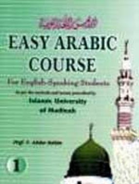 Easy Arabic Course Bk-1