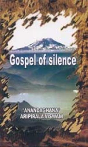 Gospel Of Silence