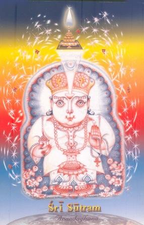 Sri Sutram