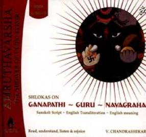 Amruthavarsha 1 Ganapathi Shlokas Book with CD