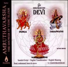 Amruthavarsha 2 Devi Shlokas Book with CD