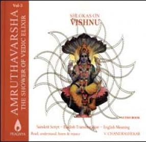 Amruthavarsha 3 Vishnu Shlokas Book with CD