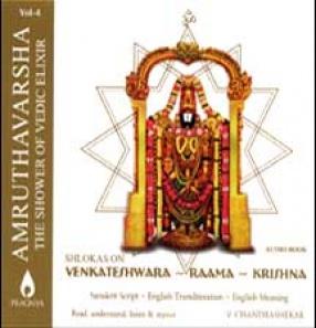 Amruthavarsha 4 Venkateshwara Shlokas Book with CD