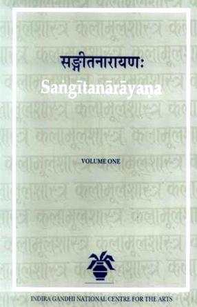 Sangitanarayana: A Seventeenth Century Text on Music and Dance from Orissa (In 2 Volumes)