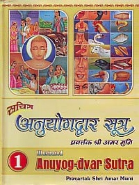 Illustrated Anuyogadvar Sutra: Original Text with Hindi and English Translations, Elaboration and Multicoloured Illustrations (In 2 Volumes)