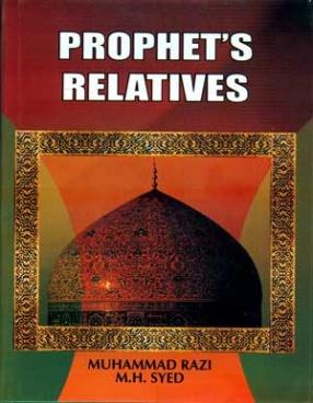 Prophet's Relatives