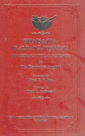 A Text Book of Bhaisajya Kalpana Vijnana: Pharmaceutical Science