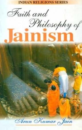 Faith & Philosophy of Jainism