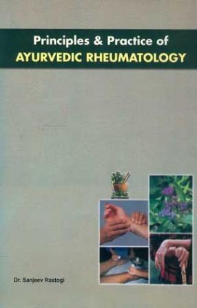 Principles & Practice of Ayurvedic Rheumatology