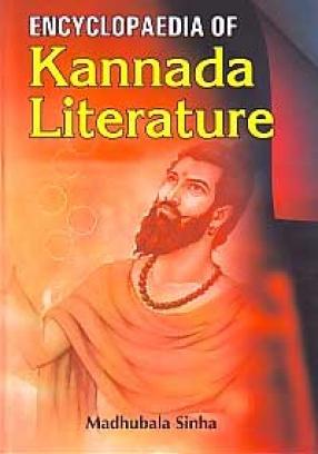 Encyclopaedia of Kannada Literature