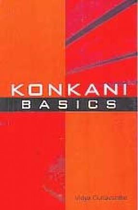 Konkani Basics (With CD+ROM)