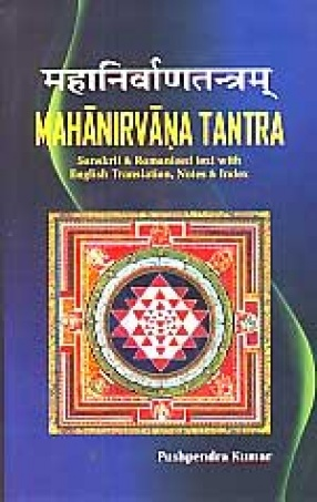 Mahanirvanatantram:Mahanirvana Tantra: Sanskrit Text with Romanize, Commentary, English Translation, Notes and Index (In 2 Volumes)
