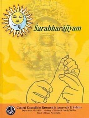 Sarabharajiyam