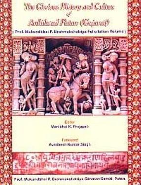 The Glorious History and Culture of Anhilwad Patan (Gujarat): Prof. Mukundbhai P. Brahmakshatriya Felicitation Volume