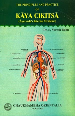 The Principles and Practice of Kaya Cikitsa: Ayurveda's Internal Medicine (Volume IV)